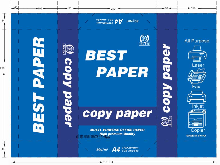 出口包装纸A4